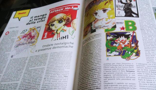 Annuario del fumetto 2012