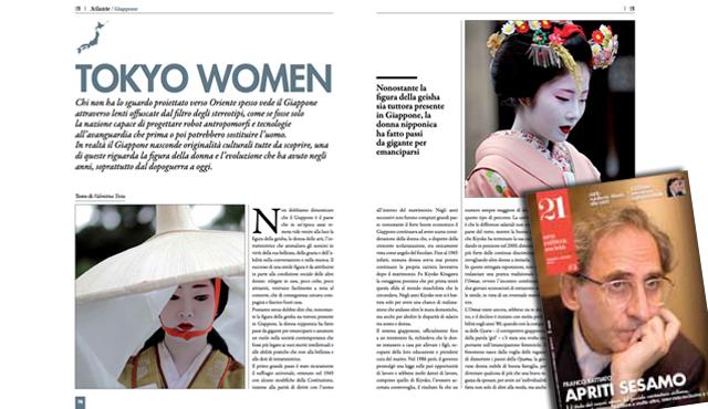 21Magazine