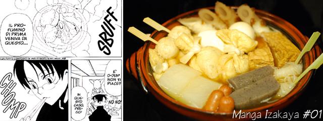manga izakaya